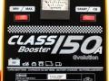 CLASS-BOOSTER-150A-03-principale